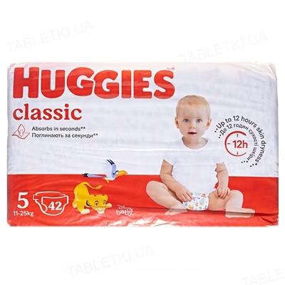 Подгузники детские Huggies Classic размер 5, 11-25 кг, 42 штуки