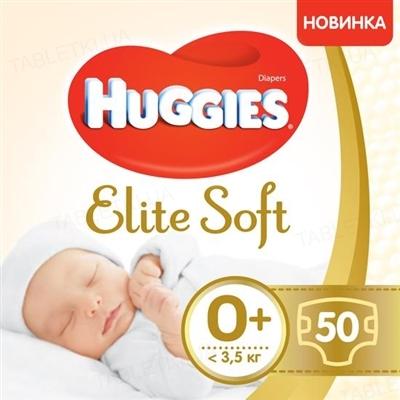 Подгузники детские Huggies Elite Soft Newborn, размер 0+, до 3,5 кг, 50 штук