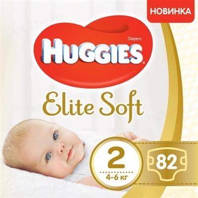 Подгузники детские Huggies Elite Soft, размер 2, 4-6 кг, 82 штуки