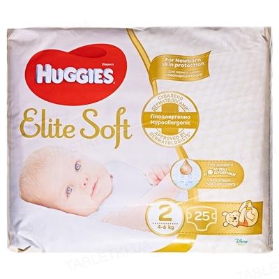 Подгузники детские Huggies Elite Soft, размер 2, 4-6 кг, 25 штук
