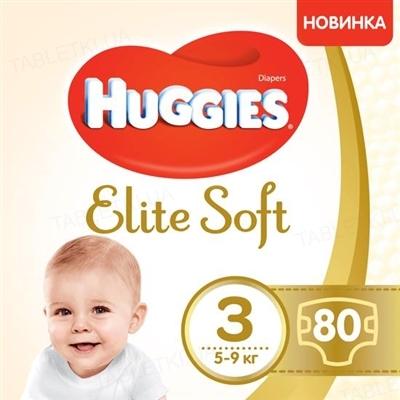 Подгузники детские Huggies Elite Soft, размер 3, 5-9 кг, 80 штук