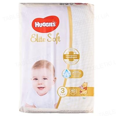 Подгузники детские Huggies Elite Soft, размер 3, 5-9 кг, 40 штук