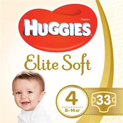 Подгузники детские Huggies Elite Soft, размер 4, 8-14 кг, 33 штуки