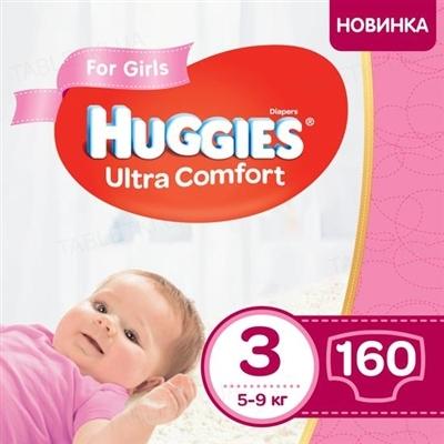 Подгузники детские Huggies Ultra Comfort для девочек размер 3, 5-9 кг, 160 штук