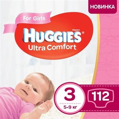 Подгузники детские Huggies Ultra Comfort для девочек размер 3, 5-9 кг, 112 штук