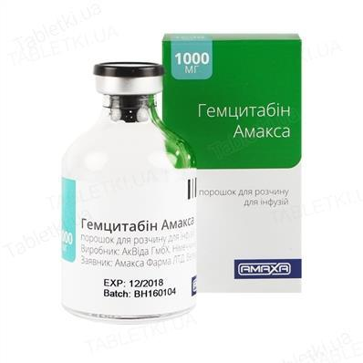 Гемцитабин Амакса порошок для р-ра д/инф. по 1000 мг №1 во флак.