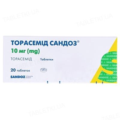Торасемид Сандоз таблетки по 10 мг №20 (10х2)