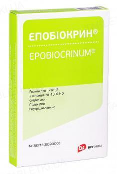 Эпобиокрин раствор д/ин. по 4000 МЕ №5 в предвар. запол. шпр.