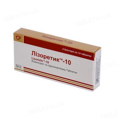 Лизоретик-10 таблетки №28 (14х2)