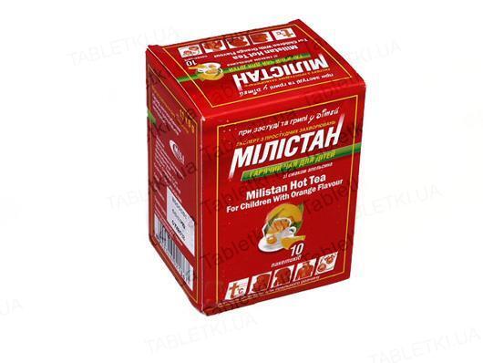 Милистан горячий чай для детей со вкусом апельсина порошок д/приг. р-ра д/внут. прим. №10 в пак.