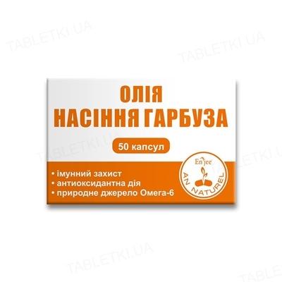 Масло семян тыквы Enjee капсулы по 1000 мг №50