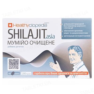 Мумие очищенное Экосвит Shilajit Аsia таблетки по 200 мг №60