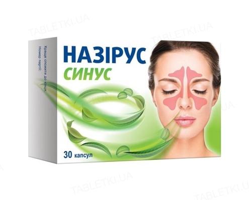 Назирус Синус капсулы по 370 мг №30