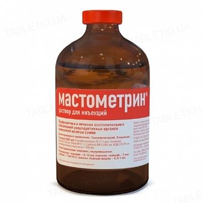 Мастометрин (ДЛЯ ЖИВОТНЫХ) раствор для инъекций, 100 мл