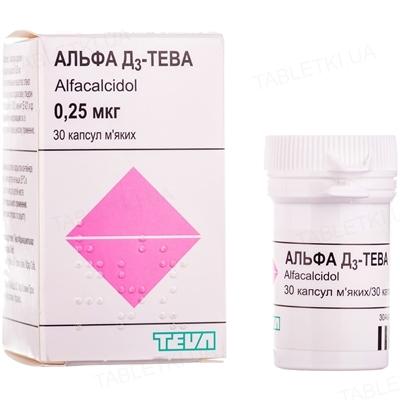 Альфа Д3-Тева капсулы мягк. по 0.25 мкг №30 в конт.