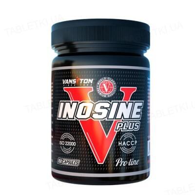 Натуральная добавка Vansiton Inosin Plus (инозин плюс), 150 капсул