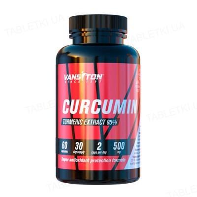 Натуральная добавка натуральный Vansiton Curcumin (Куркумин), 60 капсул
