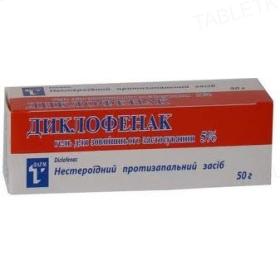 Диклофенак гель д/наруж. прим. 5 % по 50 г в тубах