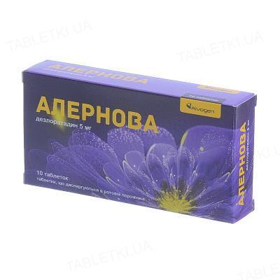 Алернова таблетки, дисперг. в рот. полос. по 5 мг №10