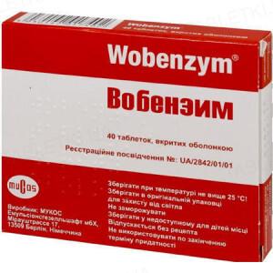 Вобэнзим таблетки киш./раств. №40 (20х2)