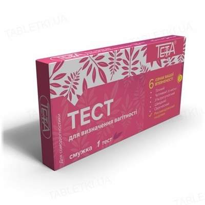Тест-полоска Teta для определения беременности 25 мМЕ/мл, 1 штука