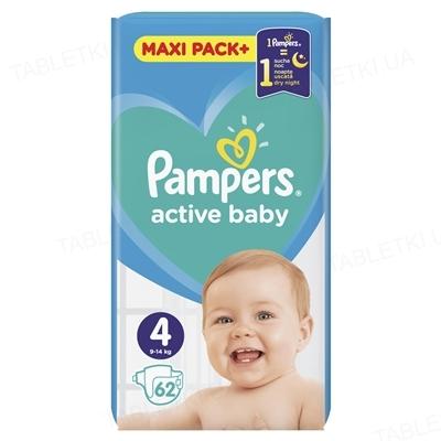 Підгузки дитячі Pampers Active Baby розмір 4, 9-14 кг, 62 штуки