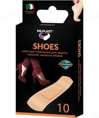 Пластырь мозольный Milplast Shoes от мозолей натертых обувью, 10 штук