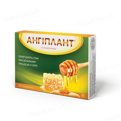 Ангиплант леденцы со вкусом меда №24 (12х2)