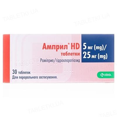 Амприл HD таблетки по 5 мг/25 мг №30 (10х3)
