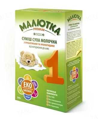 Сухая молочная смесь Малютка Premium 1 с пребиотиками и нуклеотидами для детей с рождения, 350 г