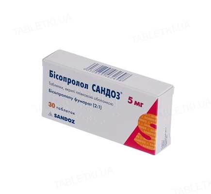 Бисопролол Сандоз таблетки, п/плен. обол. по 5 мг №30 (15х2)