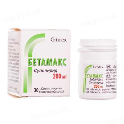 Бетамакс таблетки, п/плен. обол. по 200 мг №30 в конт.