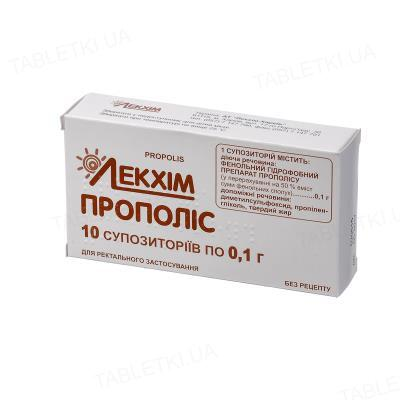 Прополис суппозитории по 0.1 г №10 (5х2)