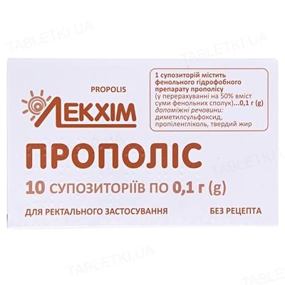 Прополис суппозитории рект. по 0.1 г №10 (5х2)