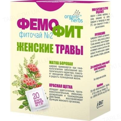 Фиточай Фитобиотехнологии Фемофит №2 по 1.5 г №20 в фил.-пак.