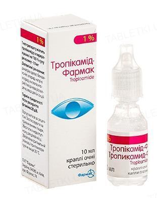 Тропикамид-Фармак капли глаз. 1 % по 10 мл во флак.