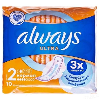 Прокладки гигиенические Always Ultra Normal, 4 капли, 2 размер, 10 штук