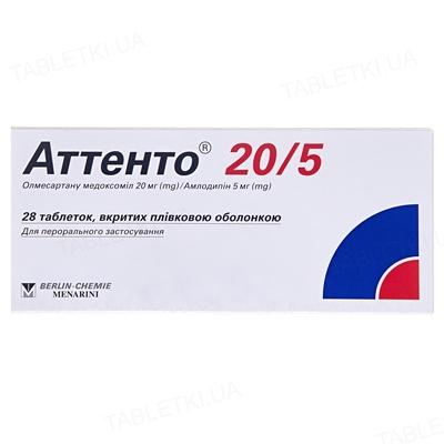 Аттенто 20/5 таблетки, п/плен. обол. по 20 мг/5 мг №28 (14х2)