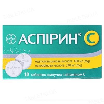 Аспірин С таблетки шип. №10 (2х5)