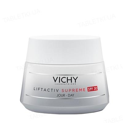 Крем-уход дневной Vichy Liftactiv Supreme против морщин для упругости кожи SPF 30 для всех типов кожи, 50 мл