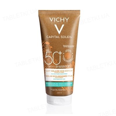 Молочко солнцезащитное Vichy Capital Soleil Solar Eco-Designed Milk увлажняющее для кожи лица и тела SPF 50+, 200 мл