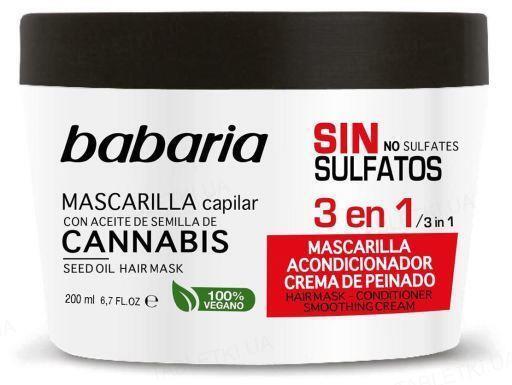 Маска для волосся Babaria 3в1 з олією насіння Канабісу, 200 мл