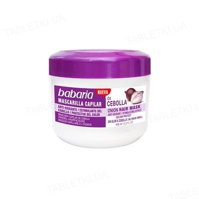 Маска для волос Babaria с экстрактом лука, 400 мл