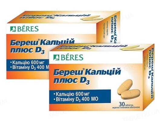 Береш кальций плюс D3 таблетки, п/плен. обол. №60 (10х6)