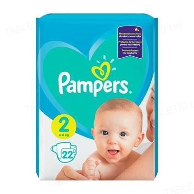 Підгузки дитячі Pampers Active Baby розмір 2, 4-8 кг, 22 штуки