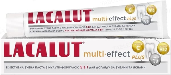 Зубная паста Lacalut Multi-effect Plus, 75 мл
