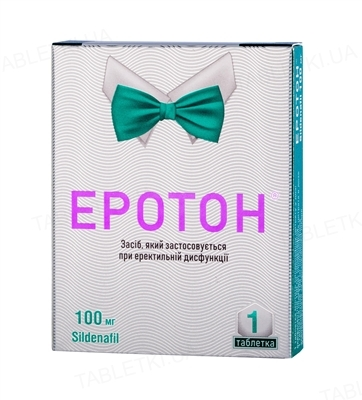 Эротон таблетки по 100 мг №1