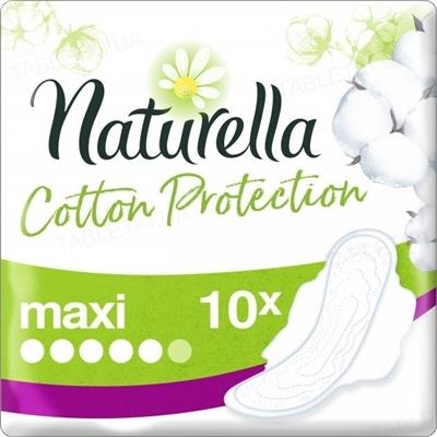 Прокладки гигиенические Naturella Cotton Protection Ultra Maxi, 5 капель, 10 штук