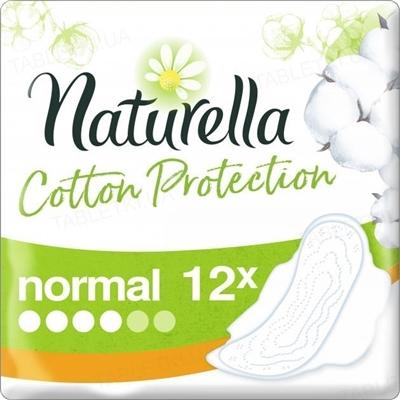 Прокладки гигиенические Naturella Cotton Protection Ultra Normal, 4 капли, 12 штук