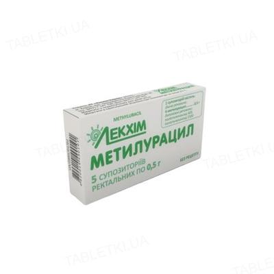 Метилурацил суппозитории рект. по 0.5 г №5